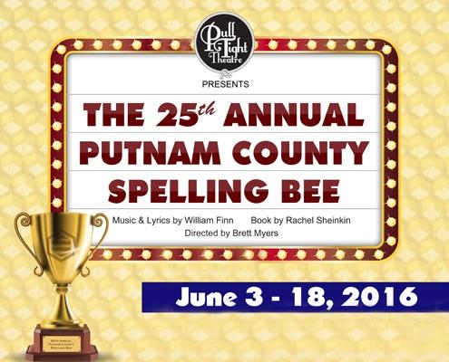 SpellingBeeWebNewsimage2