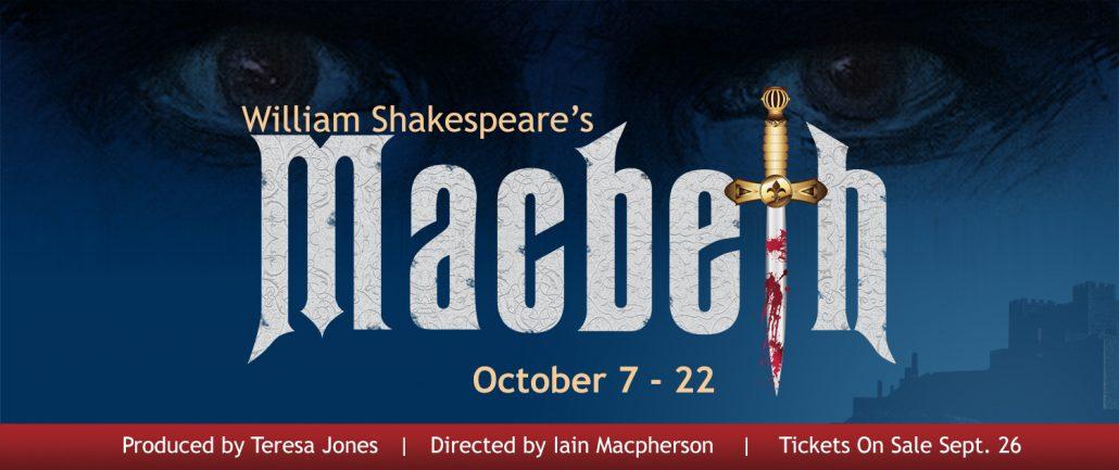 Macbeth 2016 Website Banner