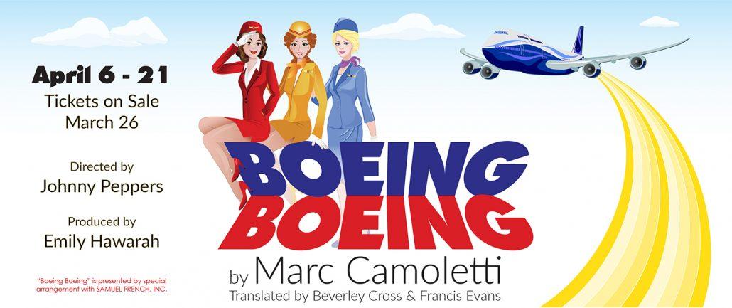 Boeing Boeing 2018 Website Banner